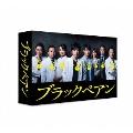 ブラックペアン DVD-BOX<初回仕様> DVD