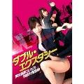 ダブル・エクスタシー 美女刑事コンビの快感大捜査線