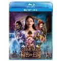 くるみ割り人形と秘密の王国 [Blu-ray Disc+DVD]