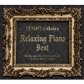 リラクシング・ピアノ・ベスト~嵐コレクション