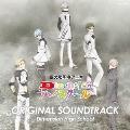 超次元革命アニメ Dimensionハイスクール オリジナル・サウンドトラック