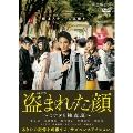 連続ドラマW 盗まれた顔 ~ミアタリ捜査班~ DVD-BOX