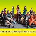 別世界 [CD+DVD]