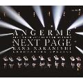 アンジュルム 2019夏秋「Next Page」~中西香菜卒業スペシャル~ [Blu-ray Disc+CD]