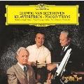 ベートーヴェン:ピアノ三重奏曲全集Vol.1(第1番~第5番) [UHQCD x MQA-CD]<生産限定盤>