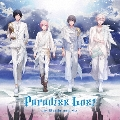 うたの☆プリンスさまっ♪HE★VENSドラマCD 下巻 「Paradise Lost~Beside you~」<通常盤>
