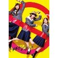 テレビドラマ『映像研には手を出すな!』 Blu-ray BOX<完全限定生産盤>