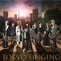 TOKYO SINGING [CD+書籍]<初回限定書籍盤>