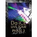 Da-iCE LIVE TOUR PHASE 3 -FIGHT BACK-<期間限定盤>