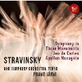 20世紀傑作選3ストラヴィンスキー:3楽章の交響曲・カルタ遊び・ミューズの神を率いるアポロ