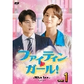 ファイティン ガール!~Miss Lee~ DVD-BOX1
