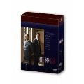 相棒 season 18 DVD-BOX II