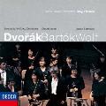 ドヴォルザーク/ヴォルフ/バルトーク:弦楽のための作品集<生産限定盤>