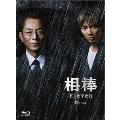 相棒 season 11 Blu-ray BOX