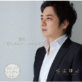 雪風/悲しみのニューヨーク [CD+DVD]