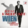 ウィーン、わが夢の街~オペレッタ&ヒット・ソングの魅力<完全生産限定盤>
