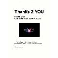 KinKi Kids Concert Tour 2019-2020 ThanKs 2 YOU [3Blu-ray Disc+ブックレット]<初回盤>