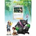 「劇場版ポケットモンスター ココ」テーマソング集 [CD+DVD]<初回生産限定盤>