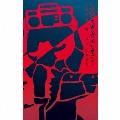 NOWWAVEMIX/TWZ16 by DJ KADO<限定盤>