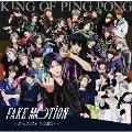FAKE MOTION -たったひとつの願い- [CD+フォトブックレットType B]<初回限定盤C>