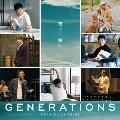 雨のち晴れ [CD+DVD]