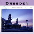 耳旅 ドイツ・ドレスデンの魅力2 音楽と文学の旅