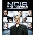 NCIS ネイビー犯罪捜査班 シーズン10<トク選BOX>