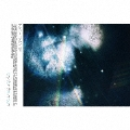 cry for the moon [CD+DVD]<初回生産限定盤/Type-A>
