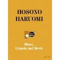Hosono Haruomi 50th ~Music, Comedy and Movie~ [3Blu-ray Disc+タムくん書き下ろしイラストポストカード]<完全生産限定Blu-ray BOX SET>