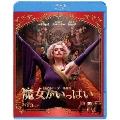 魔女がいっぱい [Blu-ray Disc+DVD]