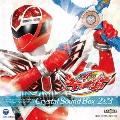 魔進戦隊キラメイジャー オリジナル・サウンドトラック クリスタルサウンドボックス 2&3