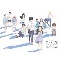 TVアニメ「かくしごと」スペシャルイベント ~こんなイベントやって姫にバレたらどーする!~