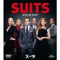 SUITS/スーツ シーズン8 バリューパック