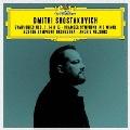 ショスタコーヴィチ:交響曲第1番・第14番・第15番・室内交響曲 [2UHQCD x MQA-CD]