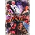 Resistar Records PRESENTS「治外法権FINAL」 [2DVD+CD]