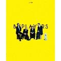映画『バイプレイヤーズ ~もしも100人の名脇役が映画を作ったら~』 豪華版 [Blu-ray Disc+DVD]<豪華版>