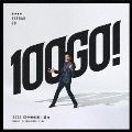 100GO!回の確信犯/狐火 [CD+DVD]<初回生産限定盤>