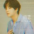 雨恋 [CD+DVD]<初回限定盤B>