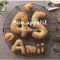Bon appetit [CD+DVD]