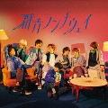 群青ランナウェイ [CD+DVD]<初回限定盤1>