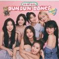 Dun Dun Dance Japanese ver.<通常盤/初回限定仕様>