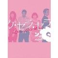 ケ・セラ・セラ DVD BOX I(4枚組)