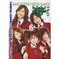 TVドラマ MAGISTER NEGI MAGI 魔法先生ネギま! DVD5<通常版>