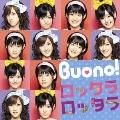 ロッタラ ロッタラ  [CD+DVD]<初回限定盤>