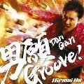 男願 Groove! [CD+DVD]<初回生産限定盤>