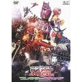 仮面ライダー×仮面ライダー W(ダブル)&ディケイド MOVIE大戦2010 コレクターズパック