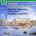 ヴィヴァルディ:四季 他 協奏曲集≪和声と創意への試み≫作品8(全曲)