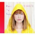Born to Sing [SACD[SHM仕様]]<生産限定盤>