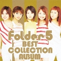 BEST COLLECTION ALBUM [CD+DVD]
