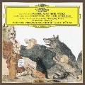 プロコフィエフ:ピーターと狼 サン=サーンス:動物の謝肉祭